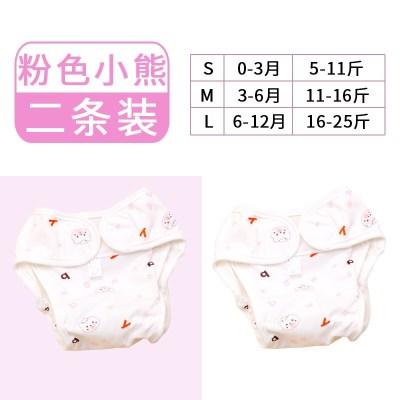 尿布褲棉嬰兒透氣介子可洗寶寶防漏尿片兜固定防水春夏