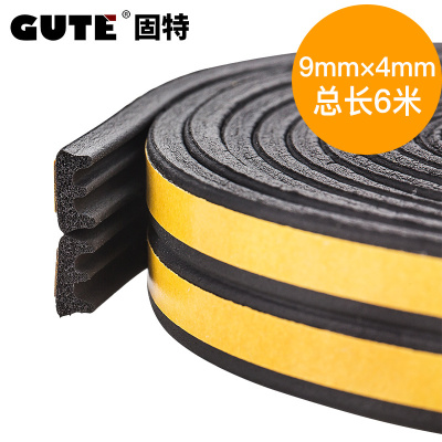 固特GUTE 自粘門窗密封條門縫門底窗戶防水防風條 防撞隔音條 E型-黑色(適合縫隙2-3.5mm)