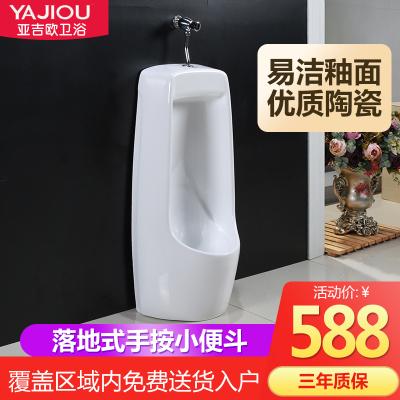亞吉歐落地式陶瓷小便器自動智能感應式小便斗家用立式小便池男士尿斗