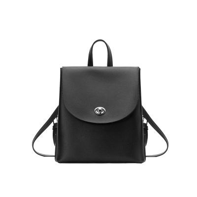 【3折價69】semir森馬女士時尚通勤休閑雙肩包高級感軟皮包包ins小背包