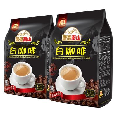 2袋装|Cap Televisyen 电视机牌 南山白咖啡 3合1 600g 袋装 马来西亚原装进口 速溶咖啡