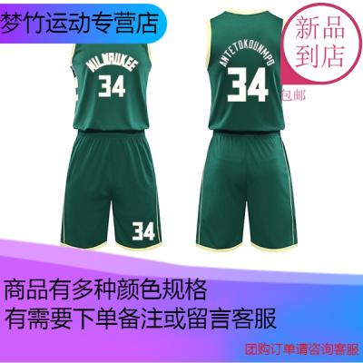 nba雄鹿隊34號字母哥球衣全明星球服女訓練服男籃球服套裝定制diy
