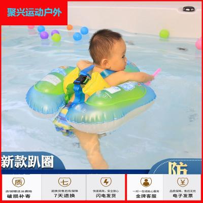 蘇寧運動戶外嬰兒游泳圈趴圈腋下防翻嬰幼兒寶寶0-12個月兒童游泳圈坐圈1-5歲聚興新款