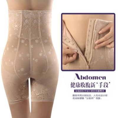 【不卷邊拉鏈款】提臀塑身褲產后收胃束內褲女