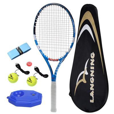 朗寧全碳素一體網球拍 碳復合男女初學者單人訓練套裝