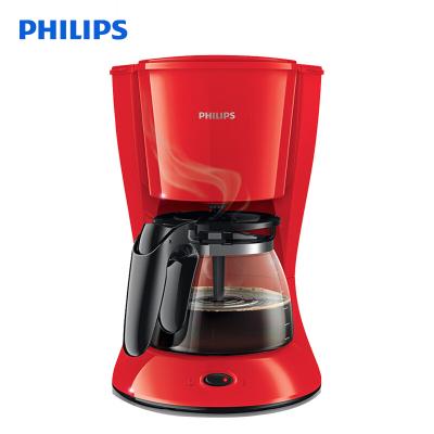 飛利浦(Philips) 咖啡壺 家用滴漏式美式咖啡壺 HD7447/40
