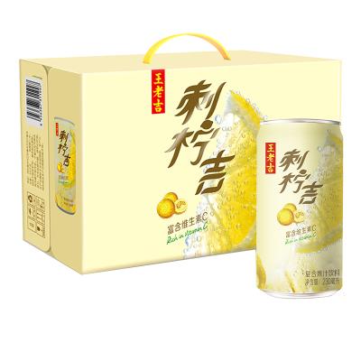 王老吉 刺柠吉VC果汁饮料 230mL*12罐/箱装 刺梨 柠檬果汁饮料 富含维生素C 贵州特产