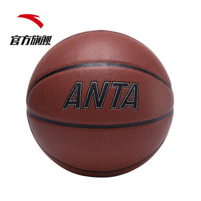 ANTA安踏7號標準籃球2020新款正品PU耐磨籃球湯普森同款比賽專用99941702R