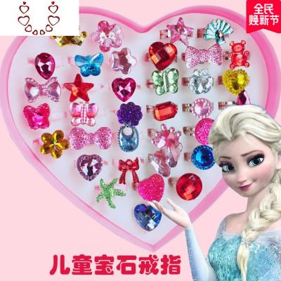 韓國兒童寶石戒指小公主玩具飾品女孩寶寶水晶鉆石可調節指環禮盒 Chunmi