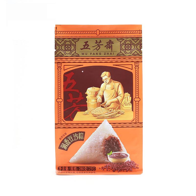 五芳斋粽子 嘉兴特产润香豆沙粽 真空装140g*2甜味粽子