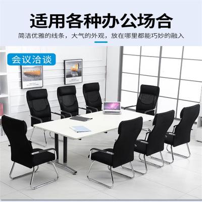 鑫辦公 簡約辦公椅電腦椅家用學生職員會議椅弓形網椅麻將宿舍靠背座椅子