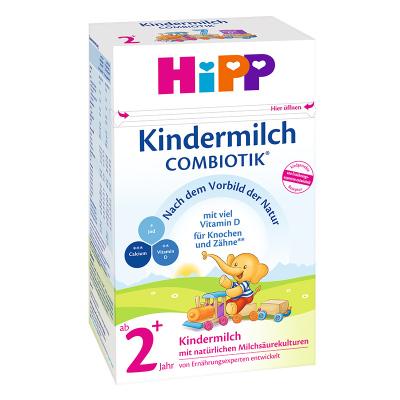 Hipp 德國喜寶 嬰幼兒添加益生菌奶粉 2+/5段 (2歲以上) 600g/盒
