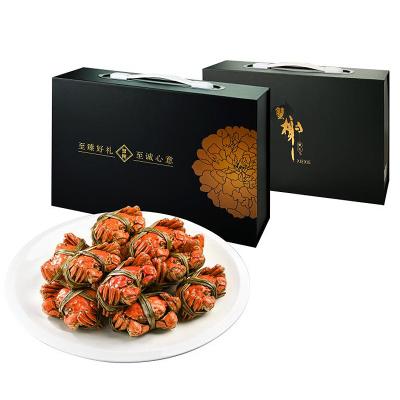 蟹榭 六月黄 2.5两10只装 新鲜活蟹 礼盒
