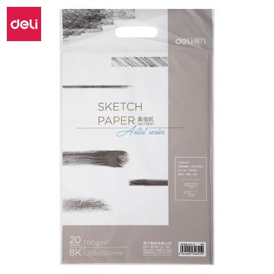 得力 73607 (deli) 20張110g8K加厚美術繪畫專用素描紙鉛畫紙 畫畫紙 寫生美術繪畫紙