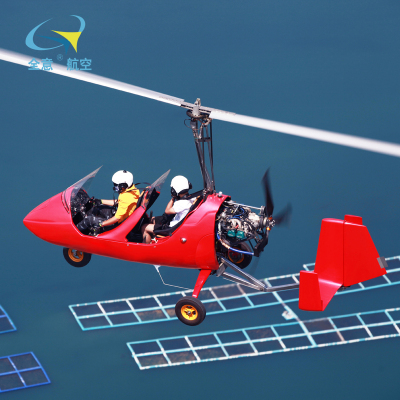 全國運動類駕駛員執照培訓招生 全意航空旋翼機培訓飛行員培訓