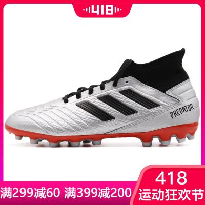 阿迪達斯足球鞋 獵鷹 釘鞋男鞋2020夏季新款 鞋子運動鞋TF碎釘球鞋FV8703