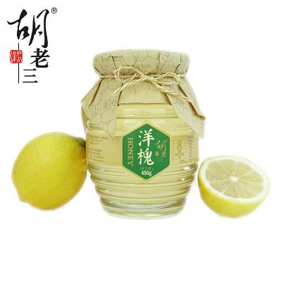 【中华特色】胡老三 洋槐蜂蜜 洋槐蜜 槐花蜜 450g/瓶 玻璃瓶装 液态蜜