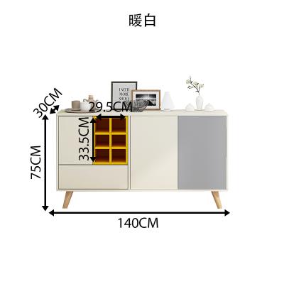 北欧餐边柜现代简约酒柜客厅柜子储物柜多功能碗柜简易茶水柜简约定制! 1.4米暖白 3门