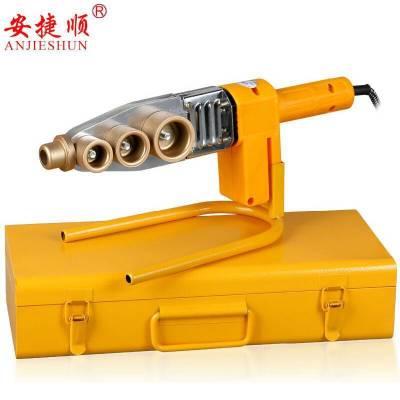 安捷顺热合焊接器电子恒温PPR热熔器 PE水管热熔机PB20-32熔接器 单机+铁箱