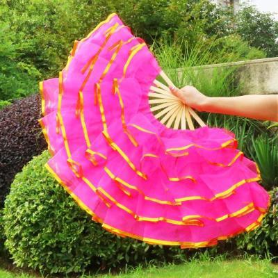 因樂思(YINLESI)舞蹈扇子粉色跳舞扇非一對加長雙面成人扭秧歌扇左右手廣場舞扇子