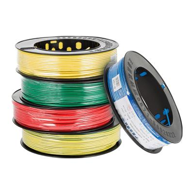 正泰电线国标家装单股铜线硬线BV1.5/2.5/4/6平方铜照明家用电缆电源线电工电线 BV单芯硬线家用电线