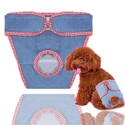 狗狗生理褲雪紡透氣舒適寵物生理褲安全期寵物用品泰迪比熊貓咪