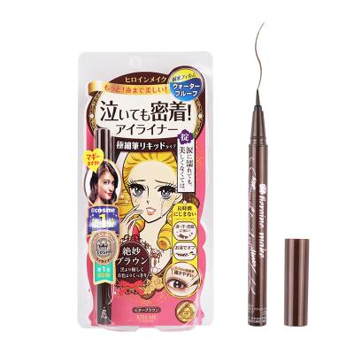 【不晕染款】奇士美(Kiss Me)梦幻泪眼眼线笔 不晕染眼线液笔0.4ml#棕色