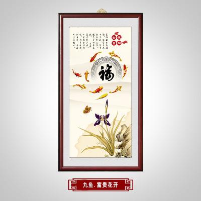 过道壁画 新中式古典客厅竖版装饰画 玄关挂画 清九鱼图寓意墙画 富贵花开