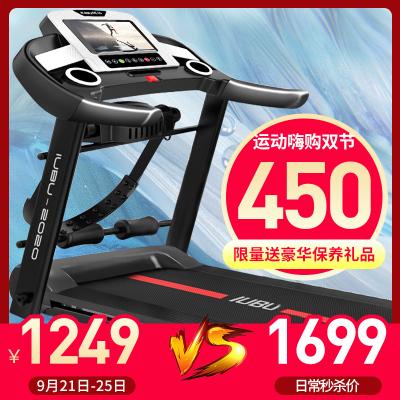優步跑步機家用室內家用式專業健身小型折疊健身房減震超靜音電動走步機多功能跑步機520T