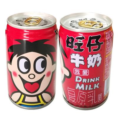 旺仔牛奶145ml*4铁罐装早餐牛奶儿童牛奶含乳制品旺旺复原乳巧克力风味