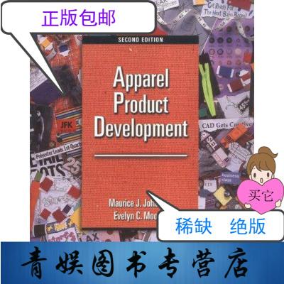 【正版九成新】Stock Image Apparel Product Development, 2nd Editio