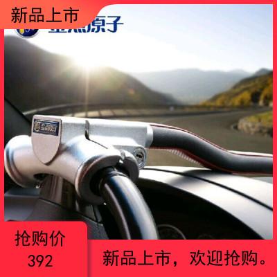 路虎揽胜极光奔驰C/E级奥迪A4LA6宝马3系525li汽车方向盘锁防盗锁商品有多个颜色/尺码/规格,详情联系客服