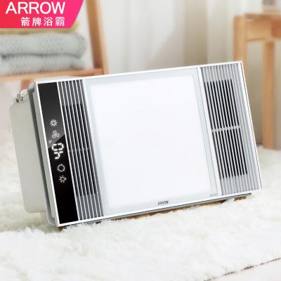 ARROW箭牌 箭牌浴霸 風暖 浴霸燈 衛生間 取暖 集成吊頂 浴室暖風機