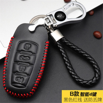 华饰哈弗车用钥匙包 适用哈弗H6CoupeH2sH7H8H9M6H1H5H3【请备注红线/黑线】 其他款式可联系客服B