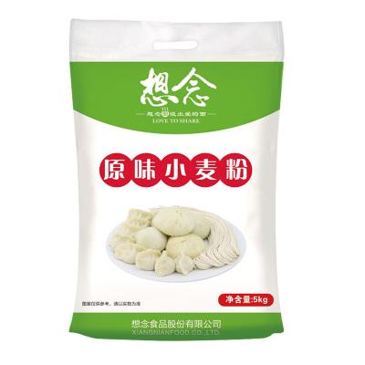 想念(XIANGNIAN)原味小麦粉5kg 馒头粉 面条粉 饺子包子中筋粉 家庭装通用小麦粉