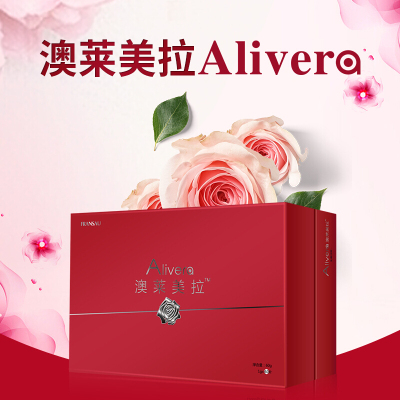 法瀾秀 澳萊美拉 女性補氣血改善內分泌更年期 60片/盒