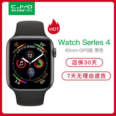 【二手95新】Apple Watch Series 4智能手表 蘋果S4 黑色 GPS版 (44mm)四代國行原裝