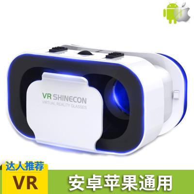 G05A单机版五代VR虚拟现实3D眼镜安卓苹果手机头戴式眼睛电影游戏头盔 3D虚拟现实智能眼镜