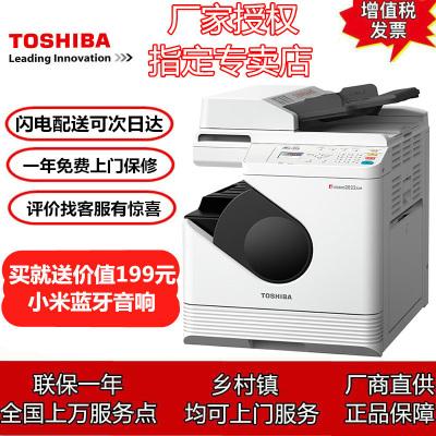 東芝(TOSHIBA)2822AM復印機 復合機(黑白激光 A3A4復印 打印 彩色掃描)復印機 替代2802AM(輸稿器+雙面器+單紙盒) 打印機 一體機 復合機