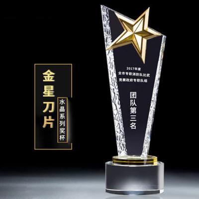 大號酸洗獎杯水晶獎牌 定做金屬五角星學校公司頒獎紀念品 水晶獎杯定制