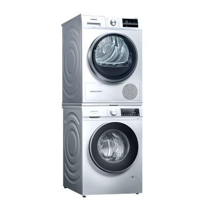 【9公斤洗烘套装】SIEMENS/西门子新品9公斤烘干机WT47W5601W+9公斤洗衣机WG42A1U00W