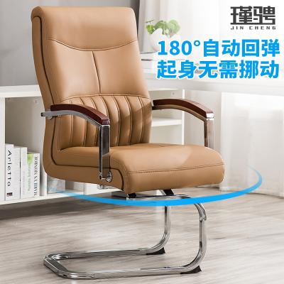 尋木匠弓形電腦椅家用書房真皮老板椅可旋轉會議椅布藝舒適職員辦公椅子