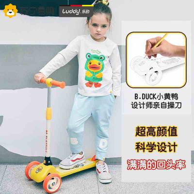 樂的一鍵折疊小黃鴨兒童滑板車三輪2-8歲閃光輪男女小孩溜溜車滑滑踏板車