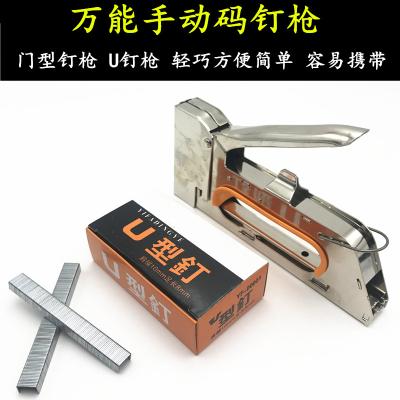 法耐(FANAI)手動馬丁U型釘廣告噴繪碼釘射釘打釘機繃油畫布工具 U型釘5盒