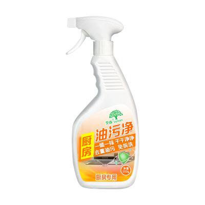 【规格:两瓶装 500g/瓶】厨房油污清洗剂 重油污厨房去油渍 家用商用强效去污垢 自然香型油烟机喷雾清洗剂