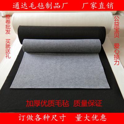 奇画加厚5mm纯羊毛书画毡布0.8*1.2米毛毡垫 国画绘画毯书法毛笔字垫