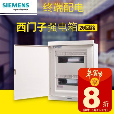 西门子(SIEMENS)配电箱家用暗装电闸盒空开断路器保护盒26回路强电布线箱