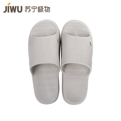 苏宁极物 马卡龙彩色四季休闲防滑男士凉拖鞋浴室拖鞋 透气露趾
