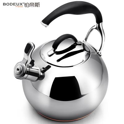 铂帝斯BODEUX Q4型烧水壶皇室系列 304不锈钢电磁炉煤气燃气电磁炉通用鸣笛家用茶水壶