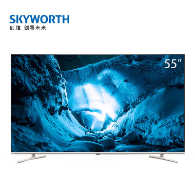 【樣品機】創維(SKYWORTH)55H5 55英寸 全面屏護眼防藍光 4K超高清智能液晶平板電視機 藍牙網絡WIFI